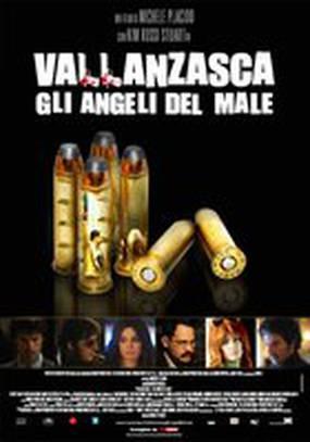 Валланцаска — ангелы зла