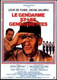 Постер Жандарм и жандарметки