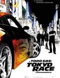 """Постер из фильма """"Тройной форсаж: Токийский Дрифт"""" - 1"""