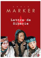 Письмо из Сибири