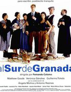 Южнее Гранады