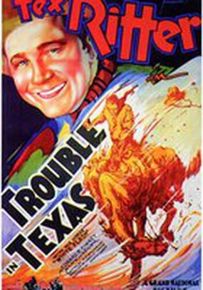 Неприятности в Техасе