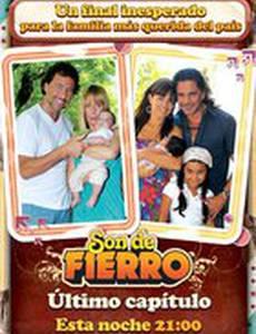 Семейство Фиеро