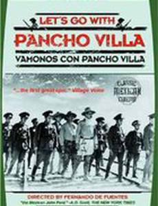 Мы с Панчо Вилья!