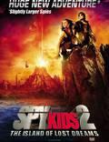 """Постер из фильма """"Дети шпионов 2: Остров несбывшихся надежд"""" - 1"""