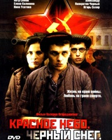 """Постер из фильма """"Рождество с неудачниками"""" - 1"""