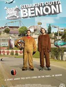 Crazy Monkey Presents Straight Outta Benoni