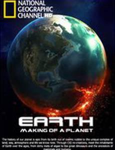 Земля: Биография планеты