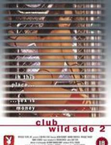 Club Wild Side