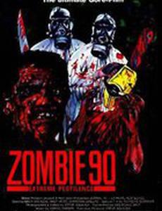 Зомби 90-х: Экстремальная эпидемия (видео)