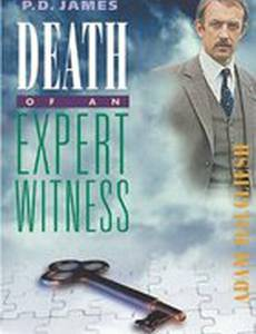 Death of an Expert Witness (мини-сериал)