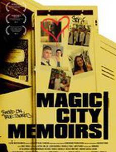 Воспоминания волшебного города