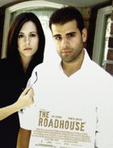 The Roadhouse (видео)