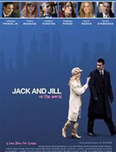 Как Джек встретил Джилл