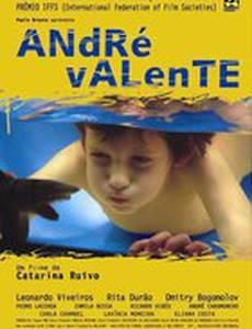 Андре Валенте