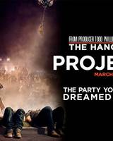 """Постер из фильма """"Проект Х: Ночь без родителей"""" - 1"""