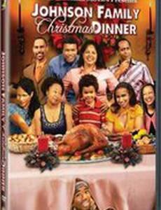 Johnson Family Christmas Dinner (видео)