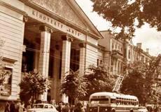 Один из старейших столичных кинотеатров отмечает юбилей