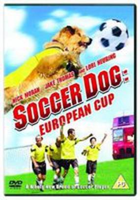 Король футбола: Кубок Европы