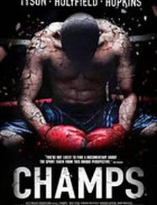 Марио Лопез: Докфильм о боксе