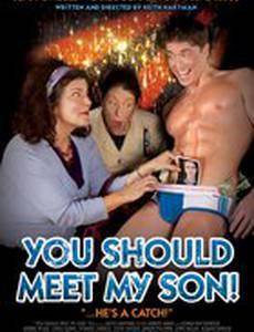 Вам бы встретиться с моим сынком!