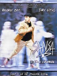 Постер Санса