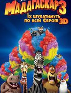 Мадагаскар3