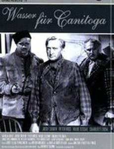 Wasser für Canitoga