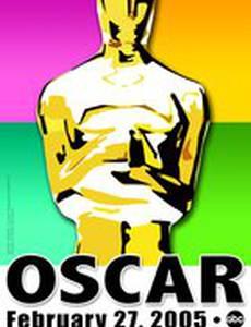 77-я церемония вручения премии «Оскар»