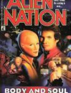 Нация пришельцев: Душа и тело