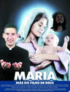 Мария, мать сына Божьего