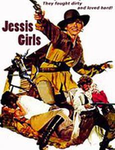 Jessi's Girls