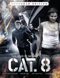 "Постер из фильма ""CAT. 8"" - 1"