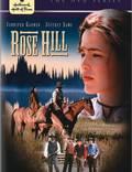 """Постер из фильма """"Роуз Хилл"""" - 1"""