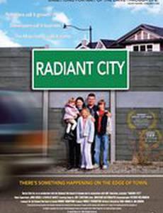 Радиант-Сити