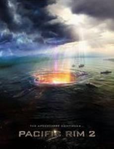 Тихоокеанский рубеж: Восстание