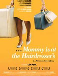 Мама у парикмахера
