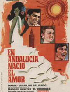 En Andalucía nació el amor