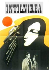 Постер Свидание