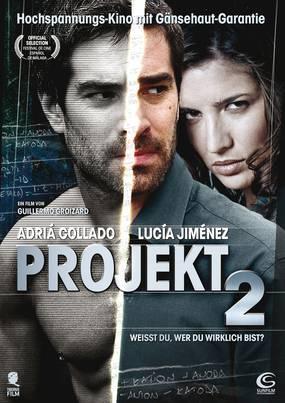 Проект Два