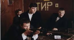 """Кадр из фильма """"Сестры"""" - 2"""