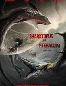 Акулосьминог против птеракуды