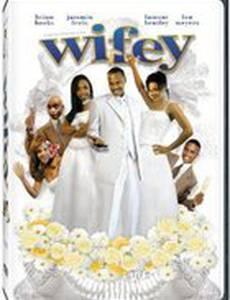 Wifey (видео)