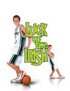 Ирландский везунчик