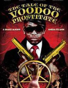 История о проститутке вуду