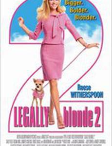 Блондинка в законе 2: Красное, белое и блондинка