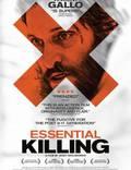 """Постер из фильма """"Необходимое убийство"""" - 1"""