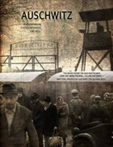Освенцим