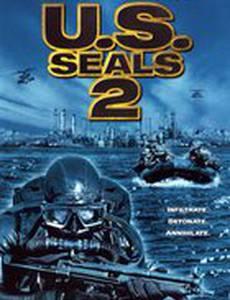 Отряд «Морские котики» 2 (видео)