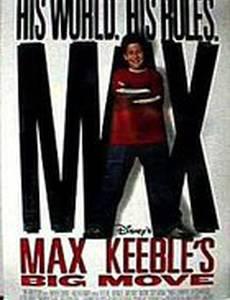 Возмездие Макса Кибла
